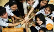 วันประชากรโลก 2561 การวางแผนครอบครัวคือสิทธิมนุษยชน
