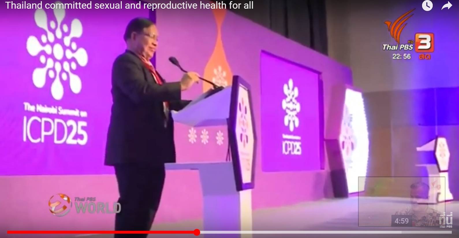 Nairobi Summit: Thailand committed sexual and reproductive health for all